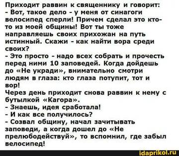https://forumupload.ru/uploads/0001/2c/38/2/t575145.jpg