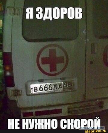 https://forumupload.ru/uploads/0001/2c/38/2/t611273.jpg