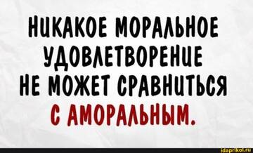 https://forumupload.ru/uploads/0001/2c/38/2/t611371.jpg