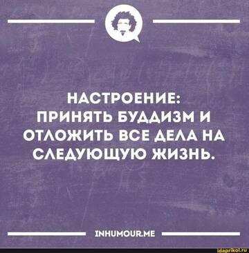 https://forumupload.ru/uploads/0001/2c/38/2/t619702.jpg