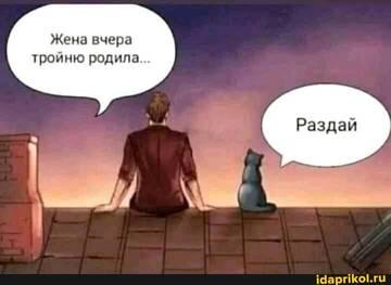 https://forumupload.ru/uploads/0001/2c/38/2/t623259.jpg