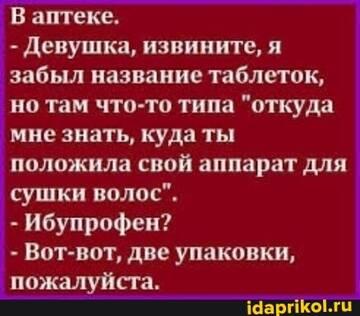 https://forumupload.ru/uploads/0001/2c/38/2/t631672.jpg