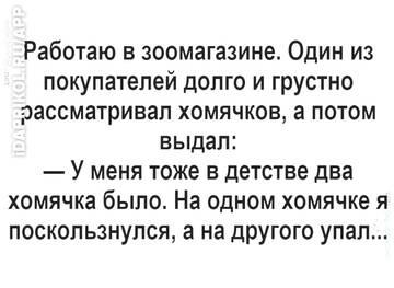 https://forumupload.ru/uploads/0001/2c/38/2/t632844.jpg