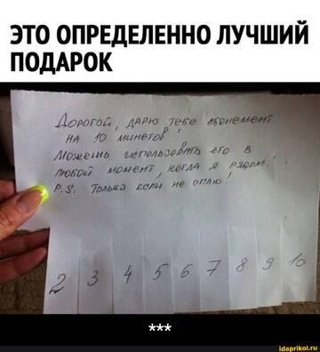 https://forumupload.ru/uploads/0001/2c/38/2/t643436.jpg