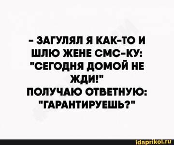 https://forumupload.ru/uploads/0001/2c/38/2/t648301.jpg
