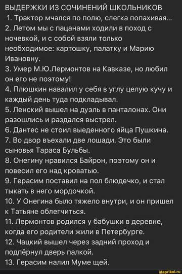 https://forumupload.ru/uploads/0001/2c/38/2/t650639.jpg