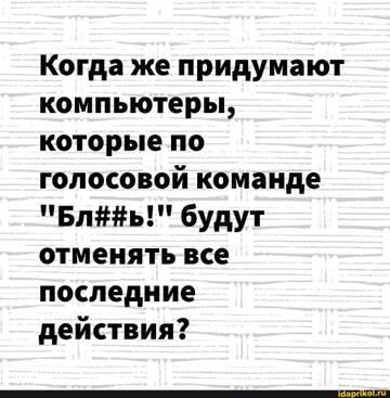 https://forumupload.ru/uploads/0001/2c/38/2/t652463.jpg