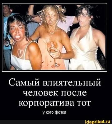 https://forumupload.ru/uploads/0001/2c/38/2/t655512.jpg