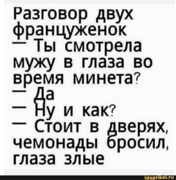 https://forumupload.ru/uploads/0001/2c/38/2/t657902.jpg