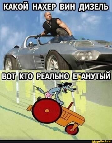 https://forumupload.ru/uploads/0001/2c/38/2/t66591.jpg