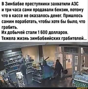 https://forumupload.ru/uploads/0001/2c/38/2/t676982.jpg