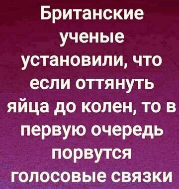 https://forumupload.ru/uploads/0001/2c/38/2/t677586.jpg