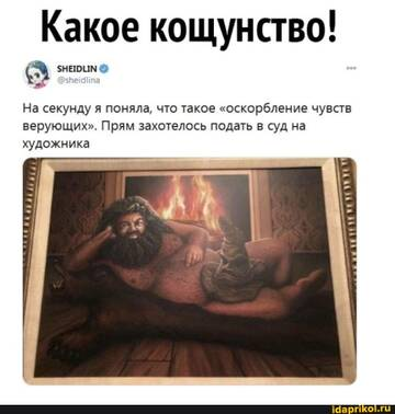 https://forumupload.ru/uploads/0001/2c/38/2/t67977.jpg