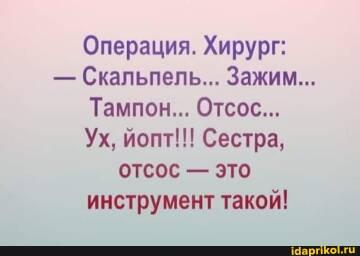 https://forumupload.ru/uploads/0001/2c/38/2/t709319.jpg