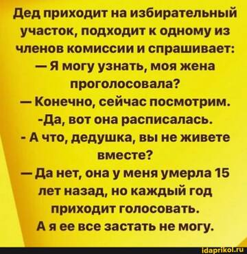 https://forumupload.ru/uploads/0001/2c/38/2/t717394.jpg
