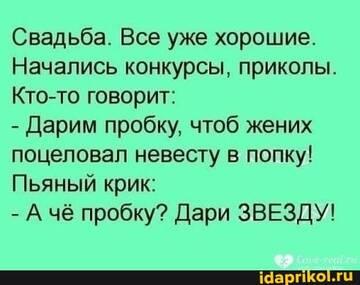 https://forumupload.ru/uploads/0001/2c/38/2/t733520.jpg