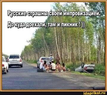 https://forumupload.ru/uploads/0001/2c/38/2/t733688.jpg