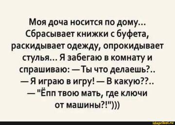https://forumupload.ru/uploads/0001/2c/38/2/t744867.jpg