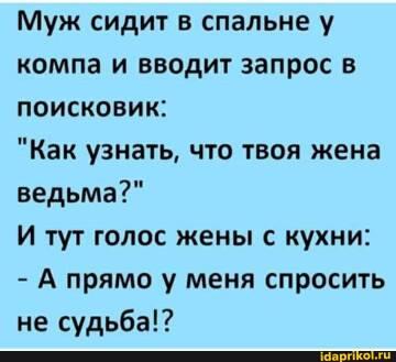 https://forumupload.ru/uploads/0001/2c/38/2/t749786.jpg