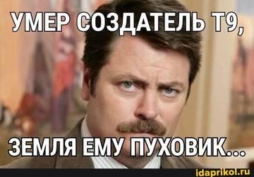 https://forumupload.ru/uploads/0001/2c/38/2/t753815.jpg
