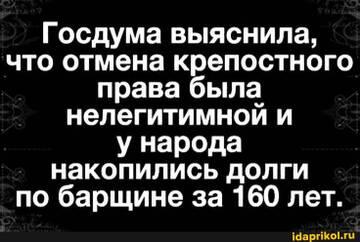 https://forumupload.ru/uploads/0001/2c/38/2/t768030.jpg