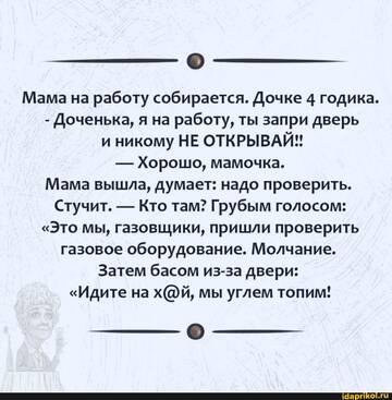 https://forumupload.ru/uploads/0001/2c/38/2/t785719.jpg
