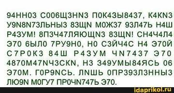 https://forumupload.ru/uploads/0001/2c/38/2/t794156.jpg