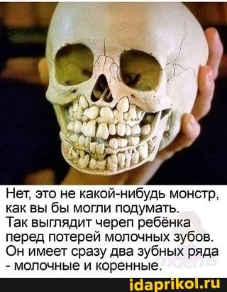https://forumupload.ru/uploads/0001/2c/38/2/t794915.jpg
