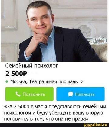 https://forumupload.ru/uploads/0001/2c/38/2/t796913.jpg
