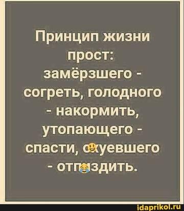 https://forumupload.ru/uploads/0001/2c/38/2/t812419.jpg