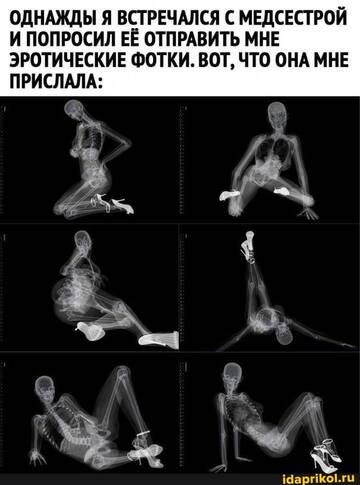 https://forumupload.ru/uploads/0001/2c/38/2/t813268.jpg