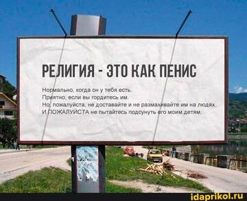 https://forumupload.ru/uploads/0001/2c/38/2/t818259.jpg