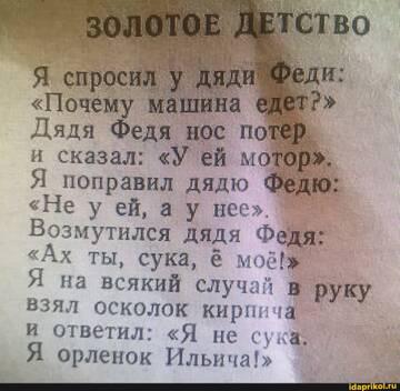 https://forumupload.ru/uploads/0001/2c/38/2/t823309.jpg