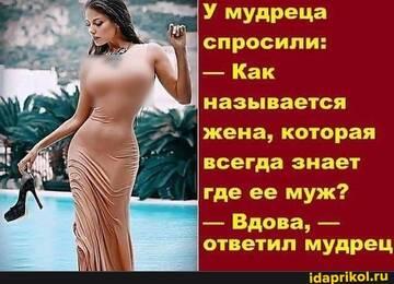 https://forumupload.ru/uploads/0001/2c/38/2/t824534.jpg