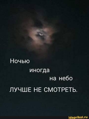 https://forumupload.ru/uploads/0001/2c/38/2/t825926.jpg