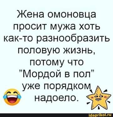 https://forumupload.ru/uploads/0001/2c/38/2/t852522.jpg