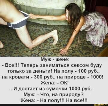 https://forumupload.ru/uploads/0001/2c/38/2/t853808.jpg