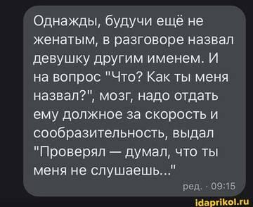 https://forumupload.ru/uploads/0001/2c/38/2/t861842.jpg