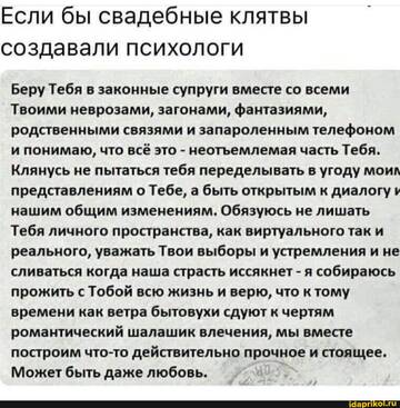 https://forumupload.ru/uploads/0001/2c/38/2/t862794.jpg