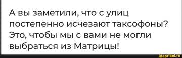 https://forumupload.ru/uploads/0001/2c/38/2/t866969.jpg