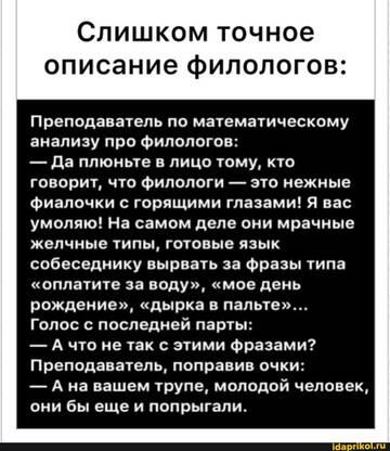 https://forumupload.ru/uploads/0001/2c/38/2/t870497.jpg