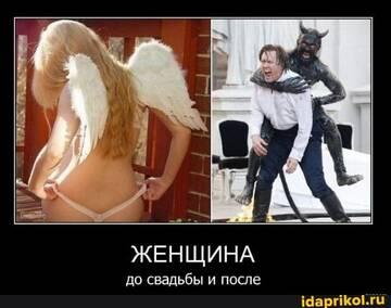 https://forumupload.ru/uploads/0001/2c/38/2/t890694.jpg