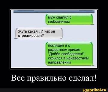 https://forumupload.ru/uploads/0001/2c/38/2/t926716.jpg