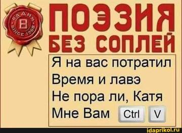 https://forumupload.ru/uploads/0001/2c/38/2/t934568.jpg