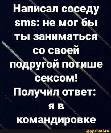 https://forumupload.ru/uploads/0001/2c/38/2/t942671.jpg
