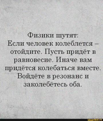 https://forumupload.ru/uploads/0001/2c/38/2/t944216.jpg