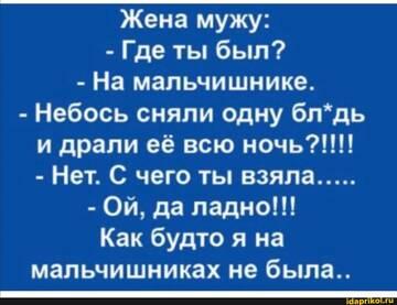 https://forumupload.ru/uploads/0001/2c/38/2/t944785.jpg