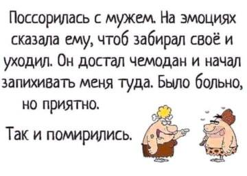 https://forumupload.ru/uploads/0001/2c/38/2/t947363.jpg