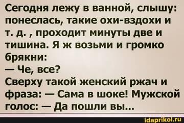 https://forumupload.ru/uploads/0001/2c/38/2/t965141.jpg