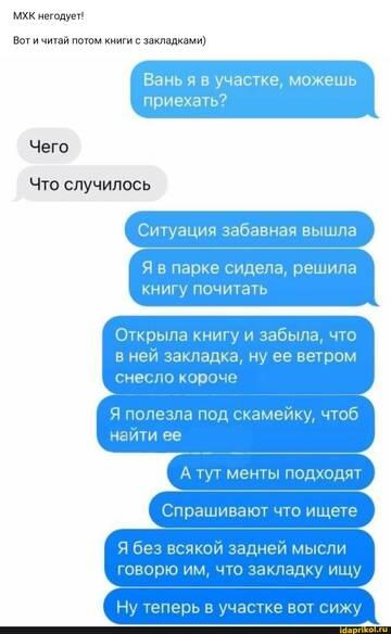 https://forumupload.ru/uploads/0001/2c/38/2/t978872.jpg
